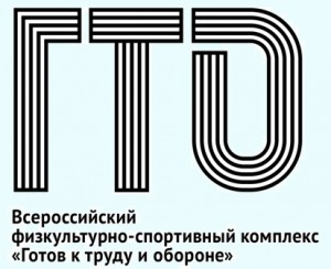 gto_logotip000_0