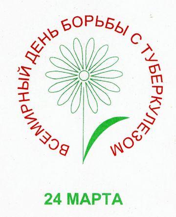 mery-profilaktiki-tuberkuleza_2