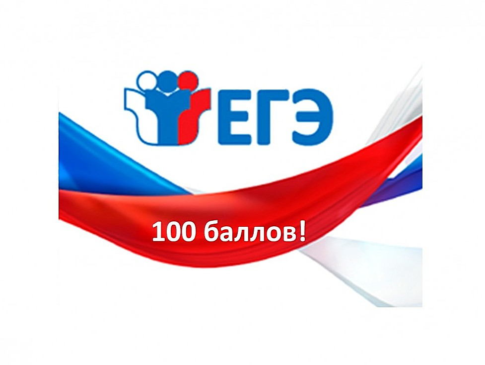 100ball_e1460099264589