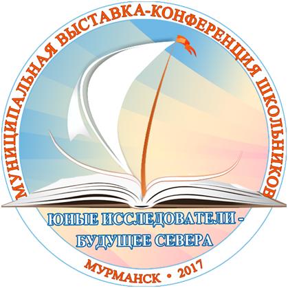 будущее севера лого