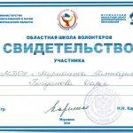Богданова Д