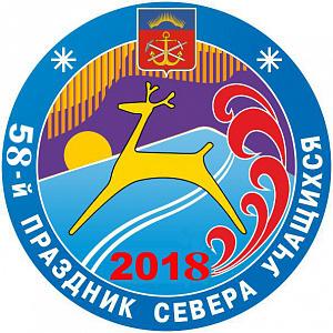 emblema-58