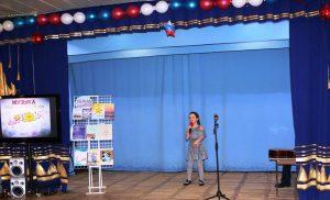 Veselye-notki_Sokolova-Taisiya-gimnaziya-_1_-2b-klass