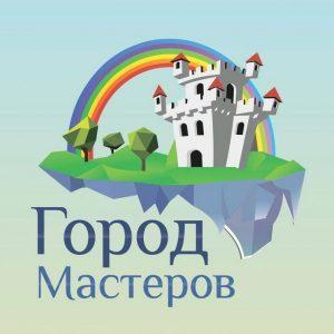 gorod-masterov-logo-care-600x600