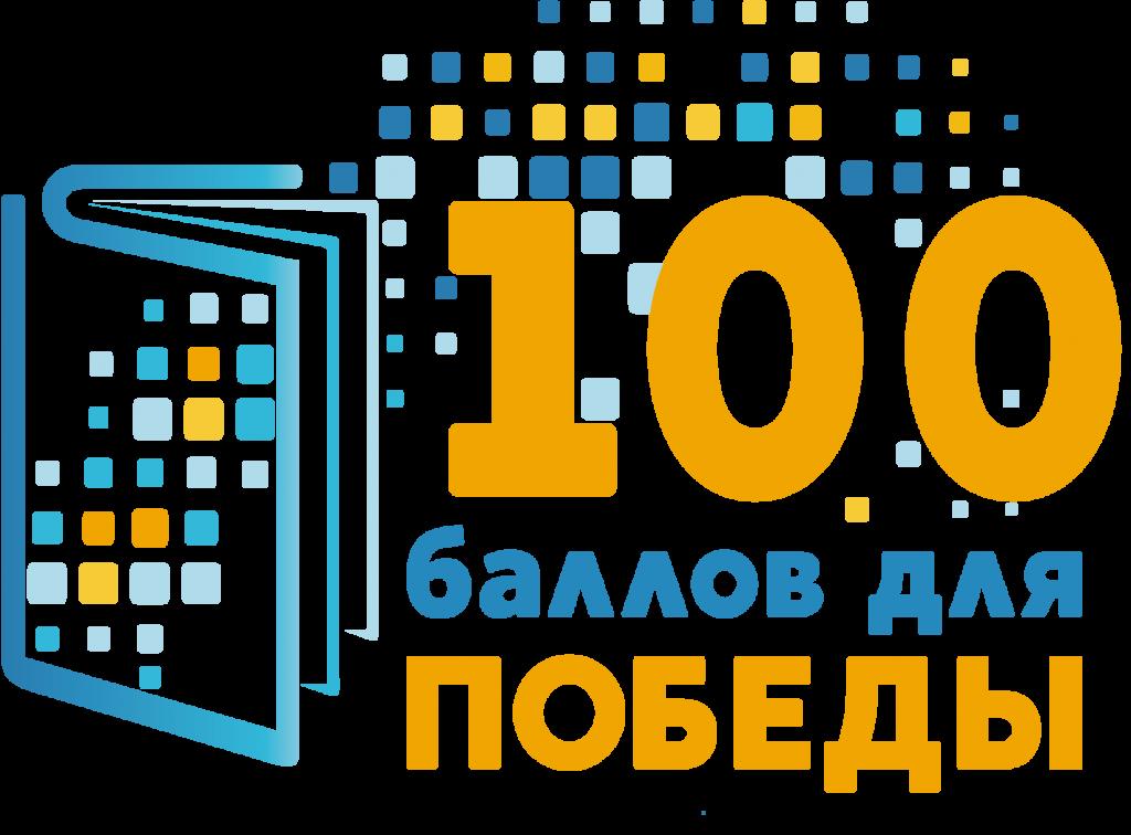 Logotip_dlya naneseniya na materialy