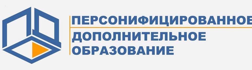 лого ПДО