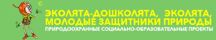 logo-ekol