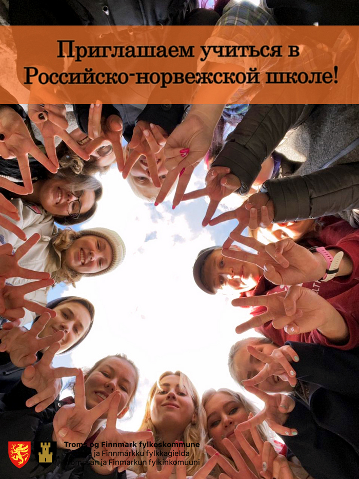 Reklame_russisk_2021