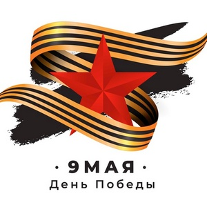 victory-day-background-with-red-star-and-black-and-gold-ribbon_23-2148527271