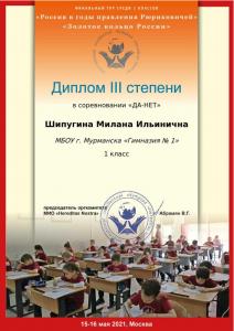 2021-06-04_13-45-55